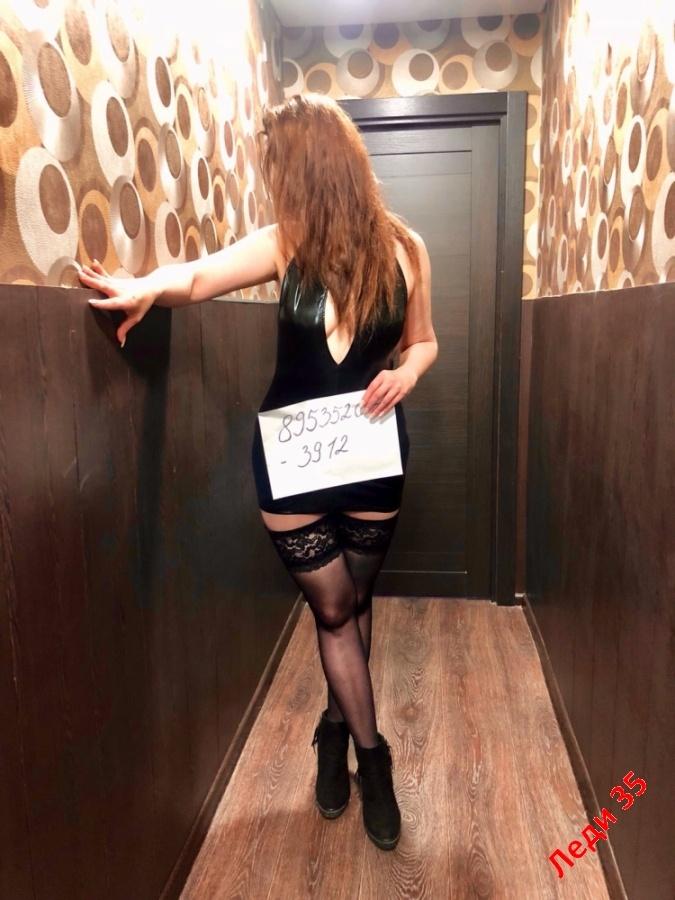 Проститутка Света VIP - Вологда